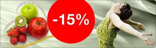 15% rabatt med rabattkod hos Vitaminbutiken Kenkou